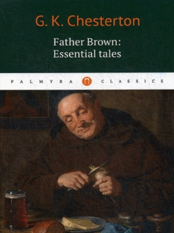 Father Brown: Essential Tales Пальмира