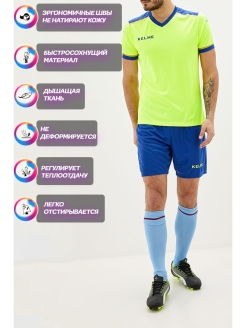Футбольная форма Short Sleeve Football Set KELME