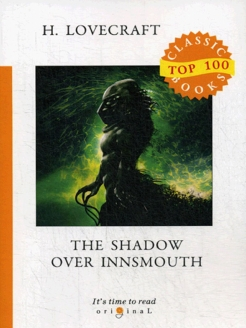 The Shadow Over Innsmouth T8 Rugram