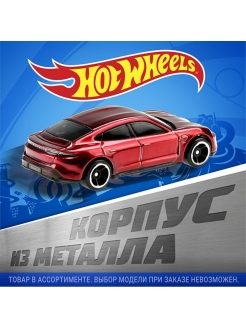 Машинка Hot Wheels