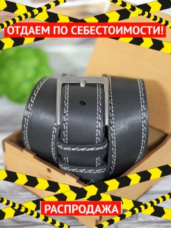 Belt BLACKBOW