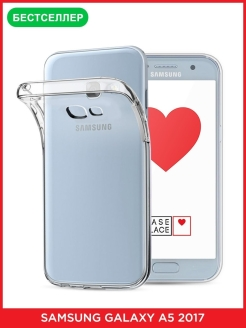 Чехол для Samsung Galaxy A5 2017 Case Place