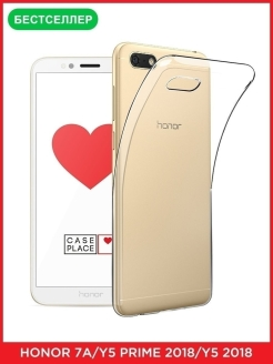 Case for Huawei Honor 7A / Y5 Prime 2018 / Y5 2018 Case Place