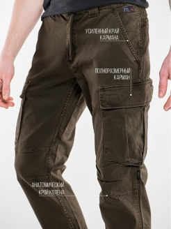 "Cargo pants ""BOKSON Spandex"" TACTICAL FROG"