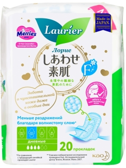 Sanitary pads, 20 pcs., for critical days Laurier