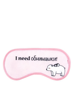 Sleep mask Kawaii Factory