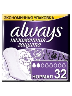 Sanitary pads, 32 pieces, for critical days Always