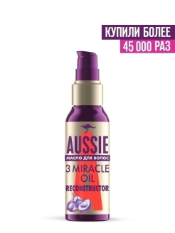 Масло для волос Aussie 3 Miracle Oil 100 мл. AUSSIE