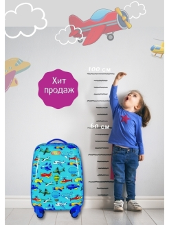 "Suitcase children's ""Planes"", hand luggage Magio"