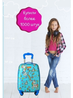 "Suitcase children's carry-on baggage XS ""Cute Unicorns"" Magio"