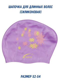 Swimming cap, silicone Sprinter