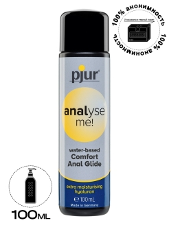 Анальная гель смазка pjur analyse me! Comfort Water Anal Glide 100 ml Pjur Love