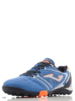 save off 9180a 19ea5 new Бутсы Maxima Joma