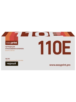 Картридж EasyPrint LR-SP110E (SP110E/407442) EasyPrint