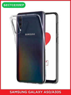 Чехол для Samsung Galaxy A50 / A30S Case Place