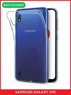 Чехол для Samsung Galaxy A10 Case Place
