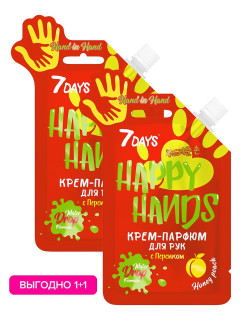 Крем-парфюм для рук HAND IN HAND с Персиком HAPPY HANDS 7 DAYS