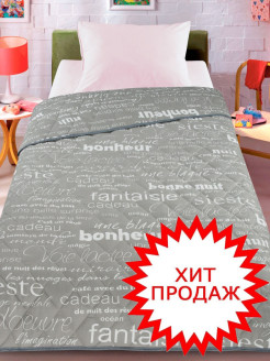 Одеяло-покрывало Letto