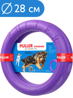 Toy for animals, puller COLLAR