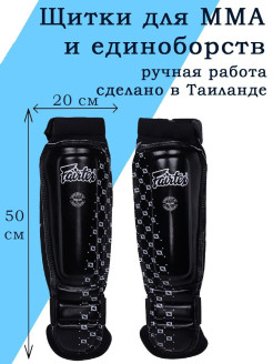 Shield, 2 pcs. Fairtex