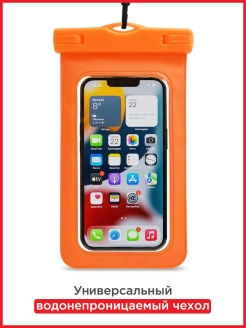 Case for phone, waterproof Case Place