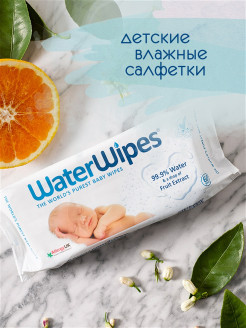 Wet tissues WaterWipes