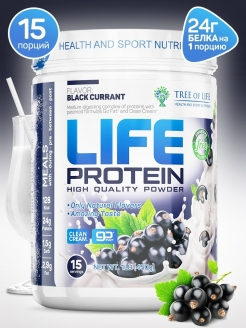 Life Protein Black Currant 1LB Tree of Life