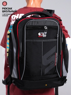 Backpack STERNBAUER