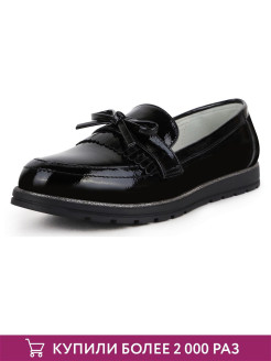 Loafers T.TACCARDI