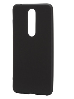 Case Guardian Series for Nokia 5.1 Plus X-Level