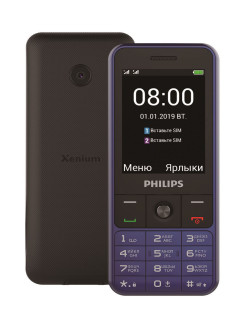 Mobile phone Philips