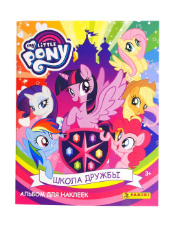 Альбом My Little Pony 2019 (2) PANINI