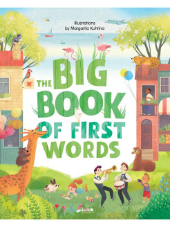 English Books. Clever Big Books: Big Book of First Words Издательство CLEVER