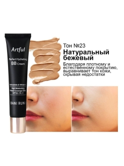 Увлажняющий BBкрем тон №23 BANI RUNI Perfect Hydrating BB Cream Color 23 Medi Flower