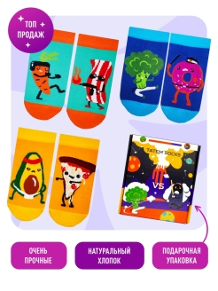 Носки FOOD&ZOO BATTLE, 3 пары Tatem Socks