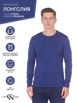 Long sleeve T-shirts Cubo Nero