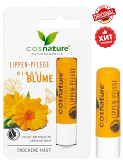 Balm, 4 ml Cosnature