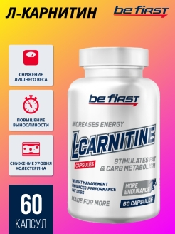 Добавка L-carnitine 700, 60 капсул be first