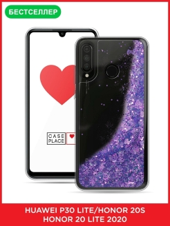 Liquid iridescent glitter case for Huawei p30 lite Case Place