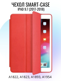 Case for iPad 9.7 (2017/2018) Smart SS&Y Group