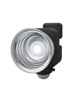 Прожектор на батарейках Ritex LED-135 RITEX