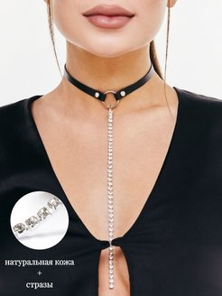 Collar erotic, leather IamDi