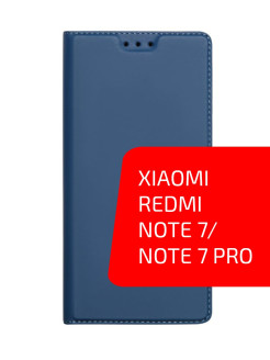 Чехол книга Book case series для Xiaomi Redmi Note 7/ Note 7 Pro Volare Rosso