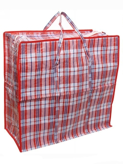 Shopping bag Rabizy
