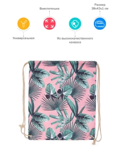 Tropical Bag D'casa