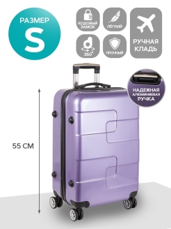 Small suitcase, S, hand luggage, 4 wheels Polar