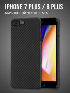 Чехол для Iphone 7+/8+ PITAKA