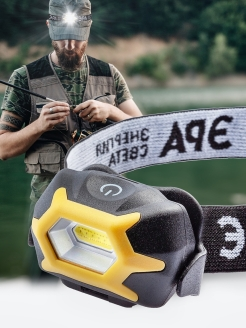 Sports lantern, headlamp, GB-701 Эра