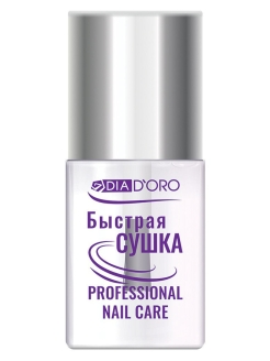 Быстрая сушка Professional  nail care (верхнее покрытие) Dia D'oro
