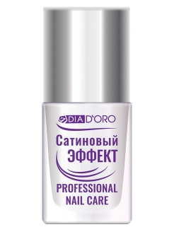 Сатиновый эффект Professional  nail care (верхнее покрытие) Dia D'oro